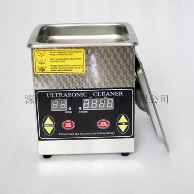 Ultrasonic cleaner 1.3L 60W (digital dispaly heating & temperature)