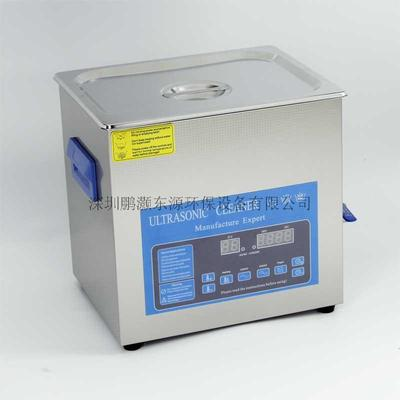 10L 240W Two frequencies ultrasonic cleaner for lab
